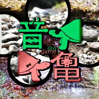 otogame_episode_artwork1.jpg